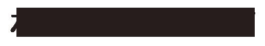 ノリフクのホームページ制作